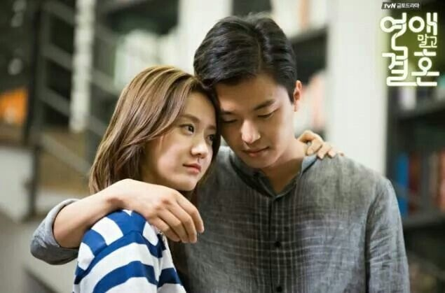 Marriage Without Dating Korean Drama