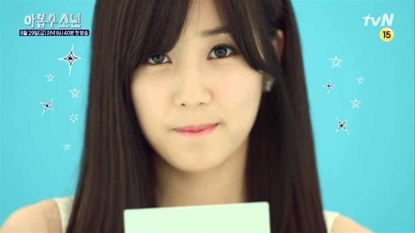 Plus Nine Boys Park Cho Rong